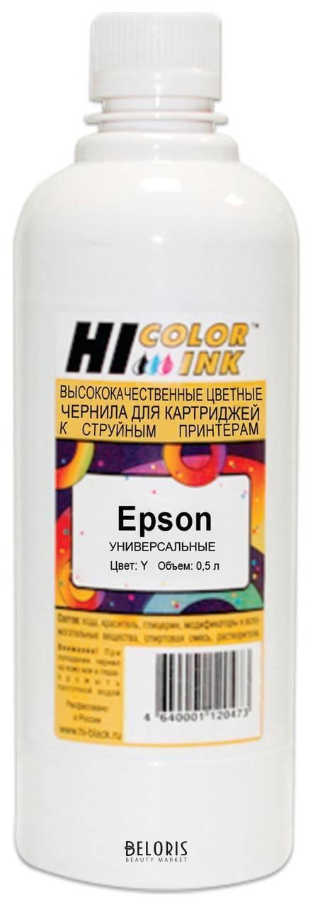 Чернила HI-COLOR для EPSON универсальные, желтые, водные  Hi-black