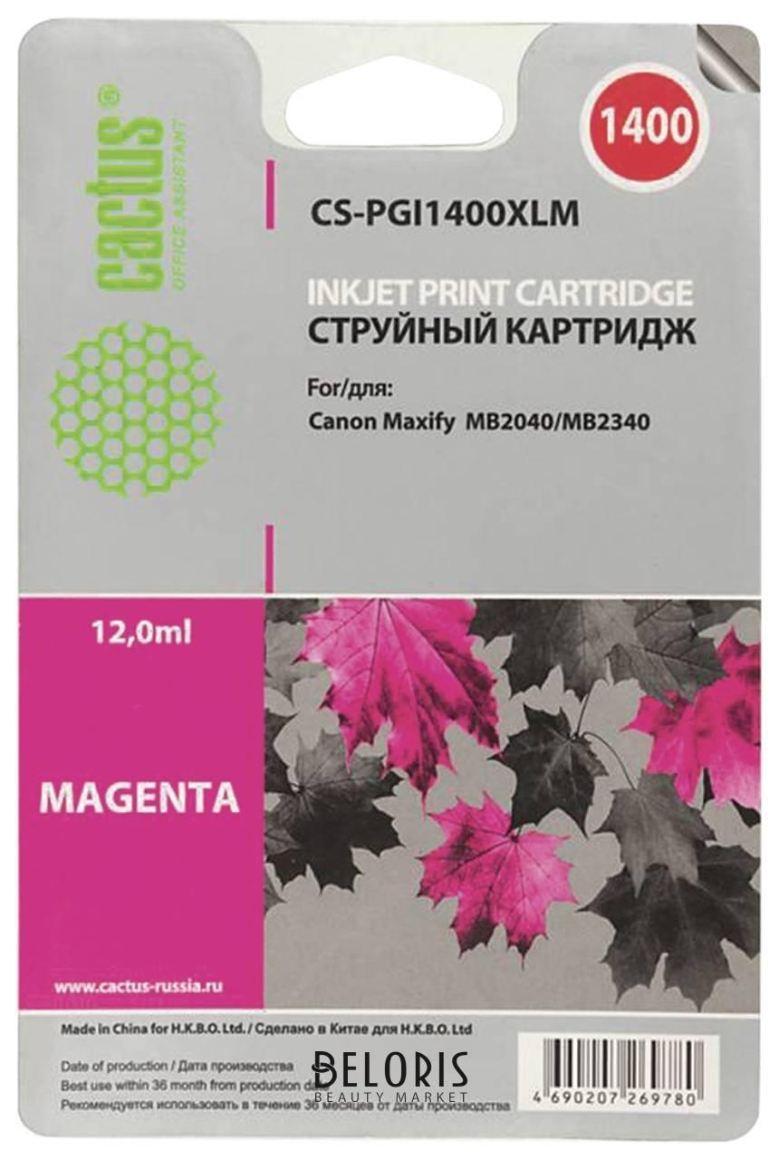Картридж струйный CACTUS (CS-PGI1400XLM) для CANON МВ2040/МВ2340, пурпурный, ресурс 900 стр. Cactus