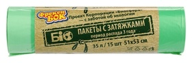Пакеты для мусора с затяжкой Био 35л, 15шт  Фрекен БОК