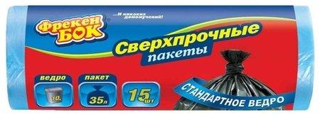 Пакеты для мусора Сверхпрочные 35л, 15шт   Фрекен БОК