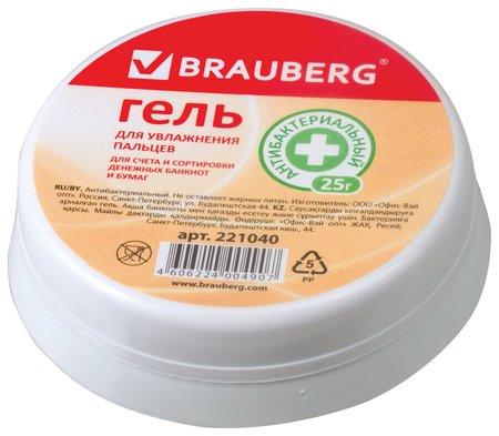 Гель для увлажнения пальцев BRAUBERG   Brauberg