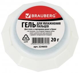 Гель для увлажнения пальцев BRAUBERG, нежирный, нетоксичный   Brauberg
