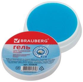 Гель для увлажнения пальцев BRAUBERG, c ароматом жасмина, голубой   Brauberg