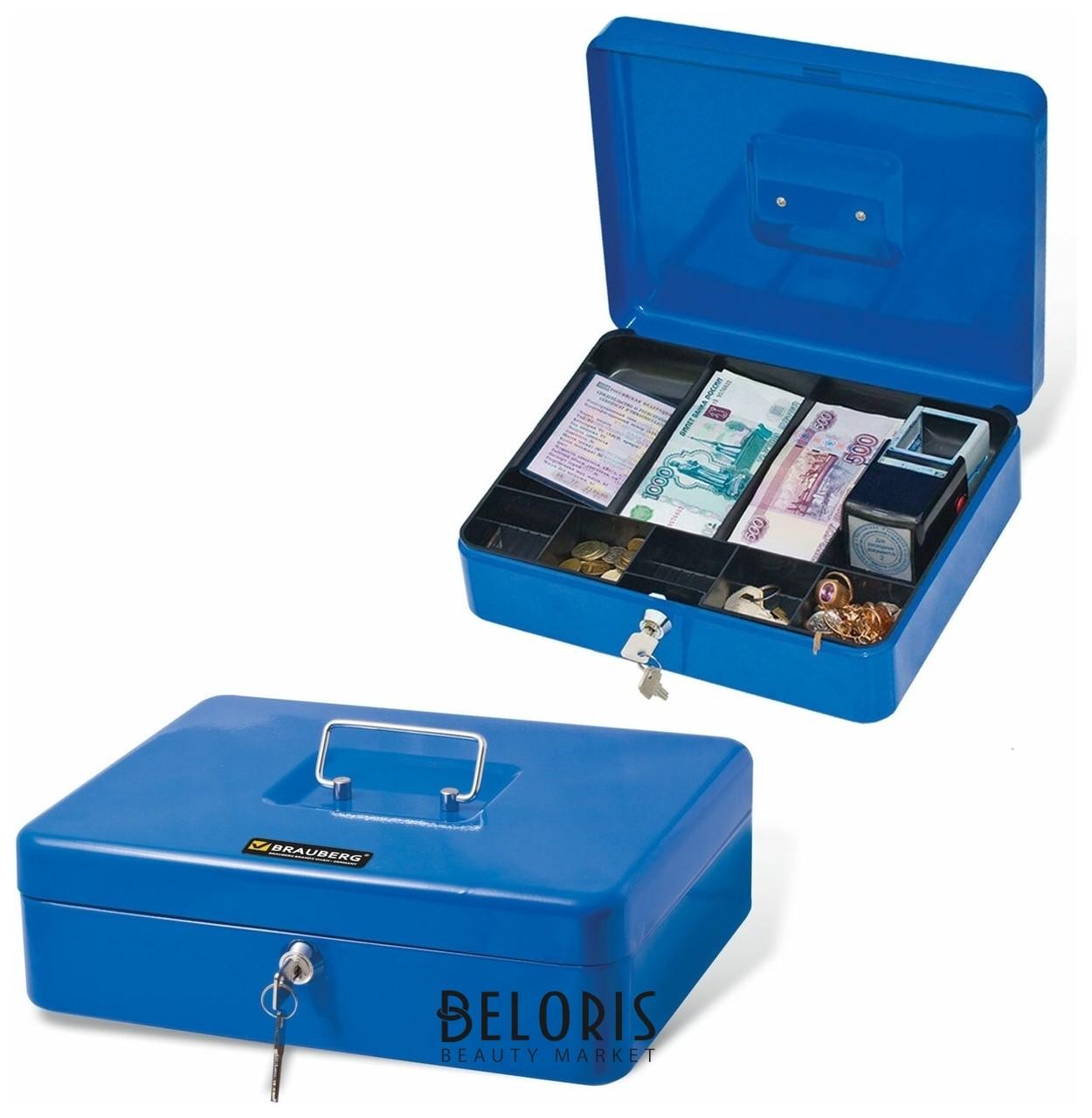 Ящик для денег, ценностей, документов, печатей, 90х240х300 мм, ключевой замок, синий, BRAUBERG Brauberg