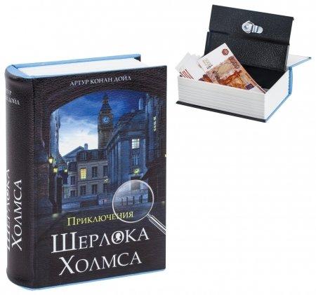 "Сейф-книга ""Приключения Шерлока Холмса"", 57х130х185 мм, ключевой замок, BRAUBERG   Brauberg"