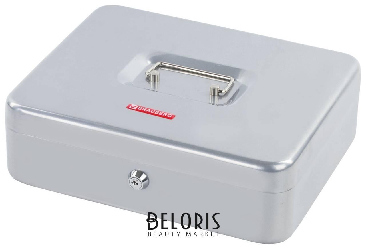 Ящик для денег, ценностей, документов, печатей, 90х240х300 мм, ключевой замок, серебристый, BRAUBERG Brauberg