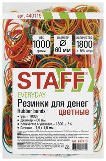 Резинки банковские универсальные, STAFF, диаметр 60 мм, цветные, натуральный каучук