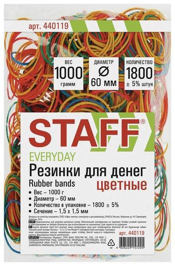 Резинки банковские универсальные, STAFF, диаметр 60 мм, цветные, натуральный каучук  Staff