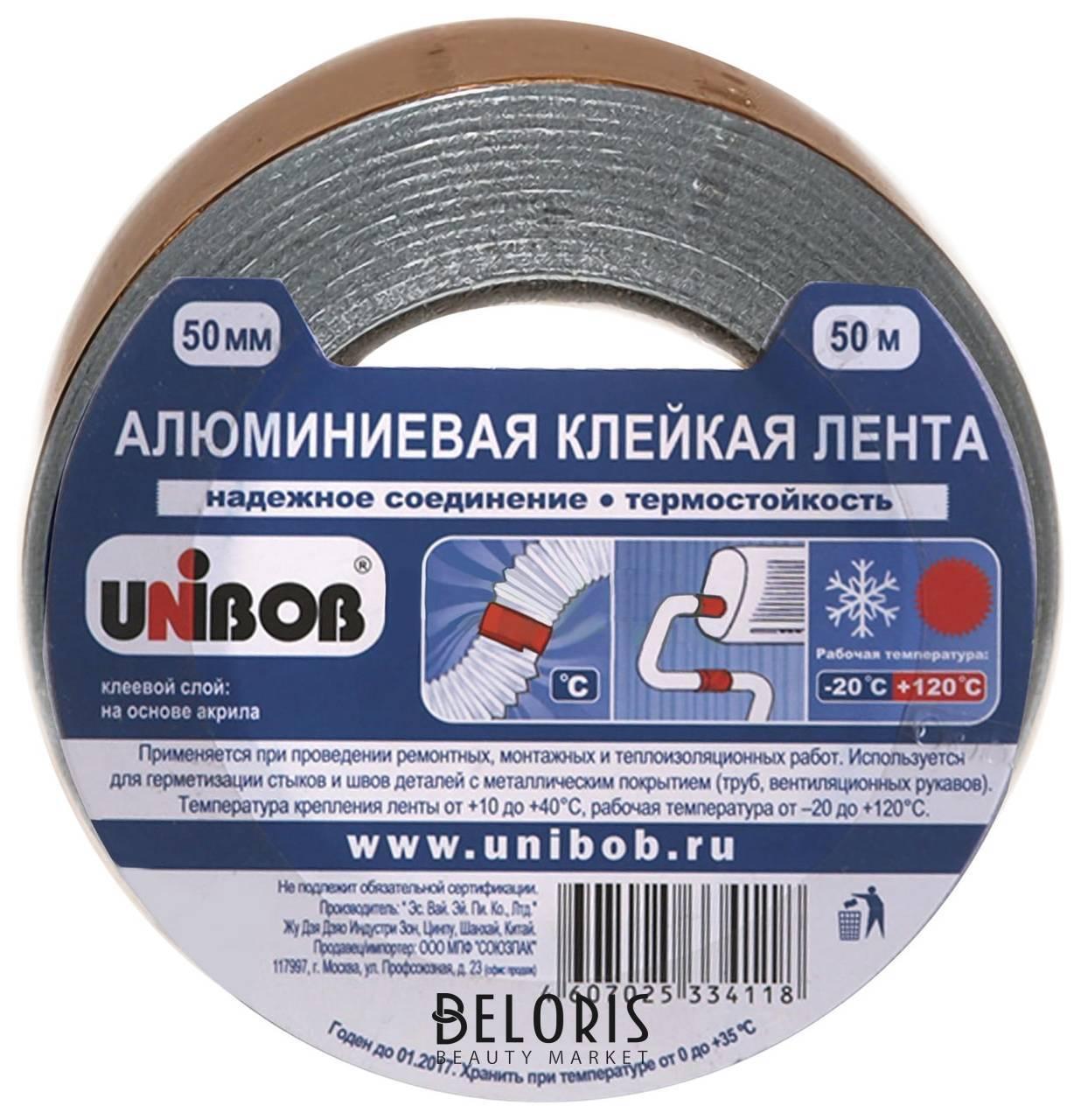 Клейкая лента алюминиевая 50 мм х 50 м, морозостойкая, европодвес, UNIBOB Unibob
