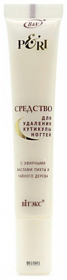 Купить Крем для кутиклы Belita, Средство для удаления кутикулы с эфирными маслами пихты и чайного дерева, Беларусь