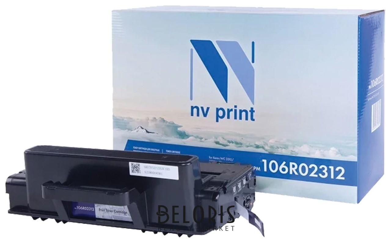 Картридж лазерный Nv Print (Nv-106r02312) для Xerox Workcentre 3325, ресурс 11000 стр. Nv print