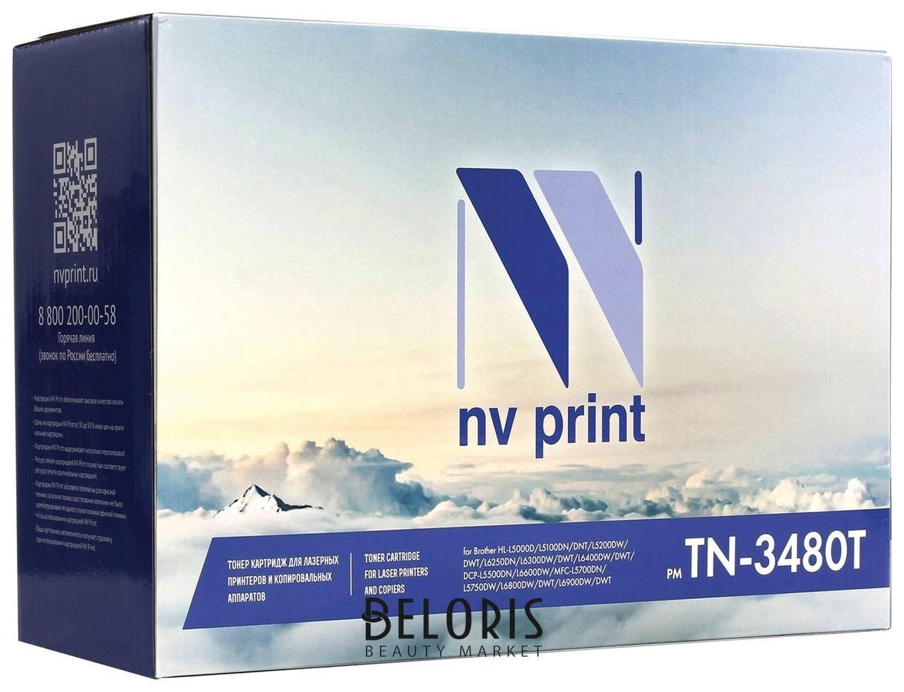 Картридж лазерный Nv Print (Nv-tn3480) для Brother Hl-l5000d/l5100dn/l5200dw, ресурс 8000 стр. Nv print