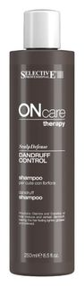 Шампунь для волос от перхоти Scalpdefense Dandruff Control Shampool Selective Professional