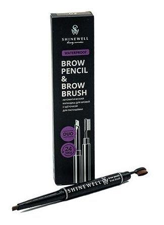 Автоматический карандаш для бровей с щёточкой для растушёвки  Shinewell