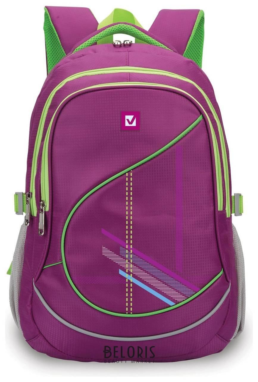 Рюкзак BRAUBERG для старших классов/студентов/молодежи, Крокус, 30 литров, 46х34х18 см Brauberg