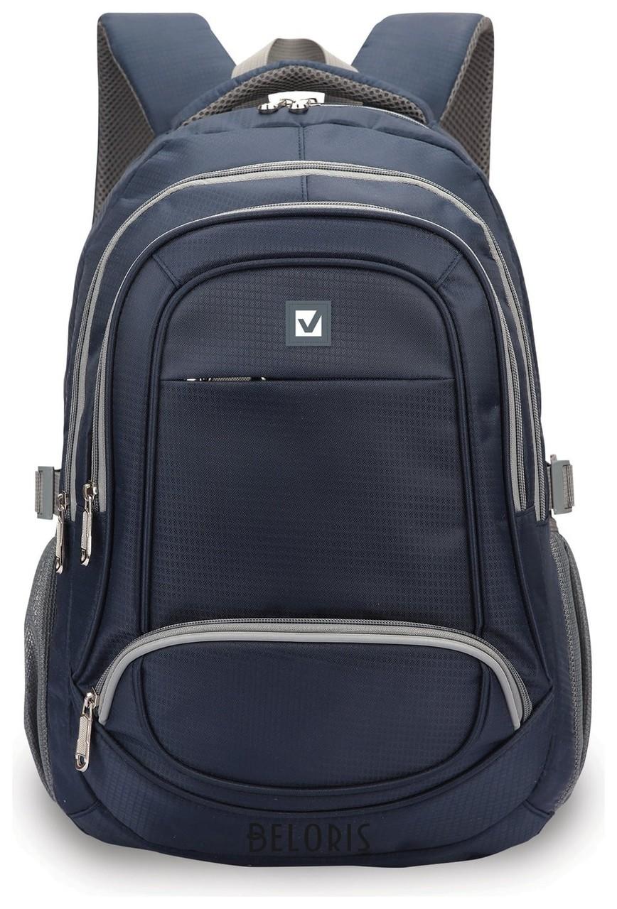 Рюкзак BRAUBERG для старших классов/студентов/молодежи, Райдер, 30 литров, 46х34х18 см  Brauberg