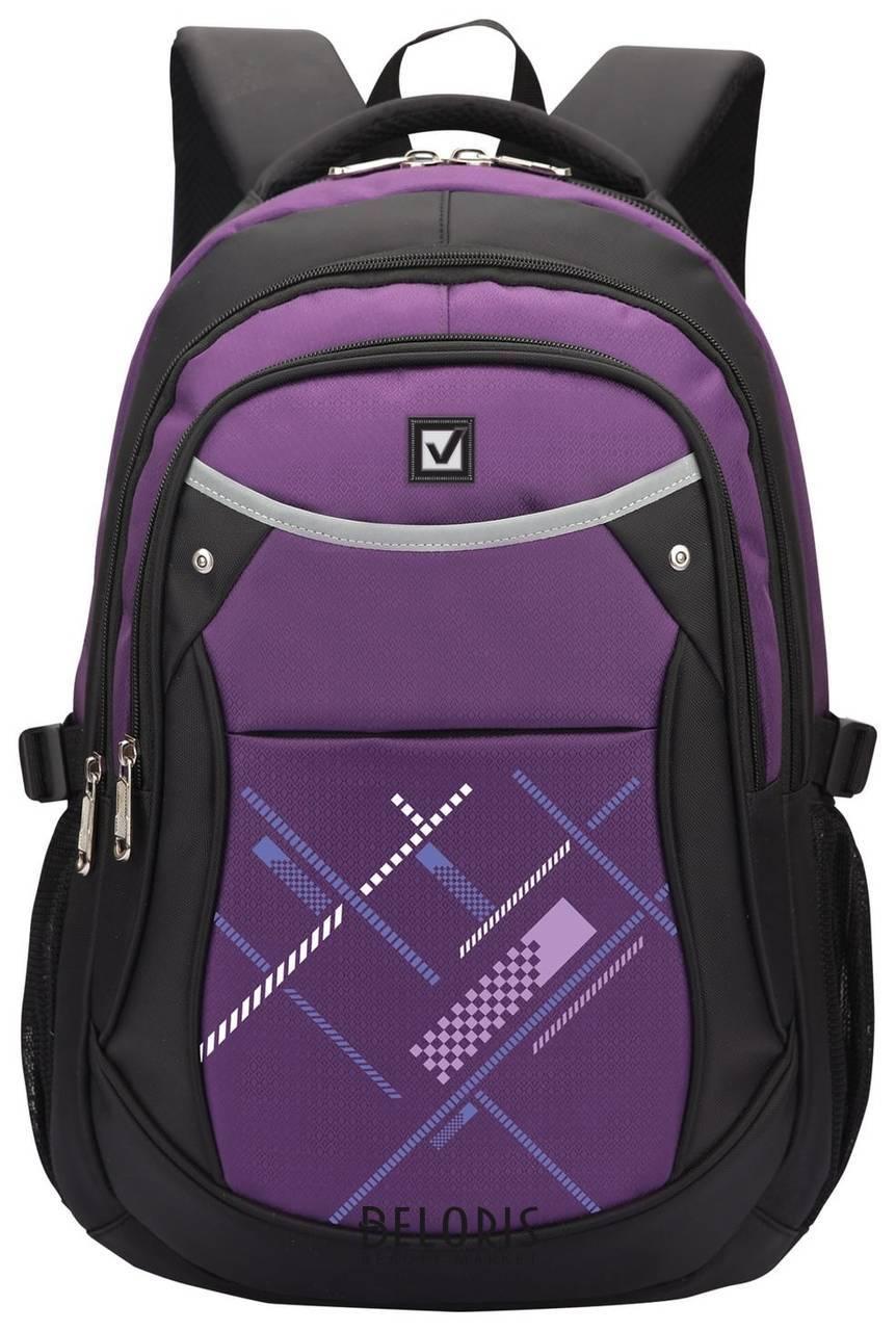 Рюкзак BRAUBERG для старших классов/студентов/молодежи, Мамба, 30 литров, 46х34х18 см  Brauberg