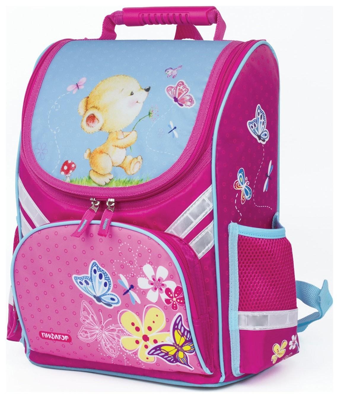 Ранец для учениц начальной школы Мишка с бабочкой Пифагор