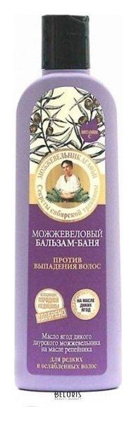 Купить Бальзам для волос Рецепты бабушки Агафьи, (280 мл.) Бальзам для волос против выпадения Можжевеловый, Россия