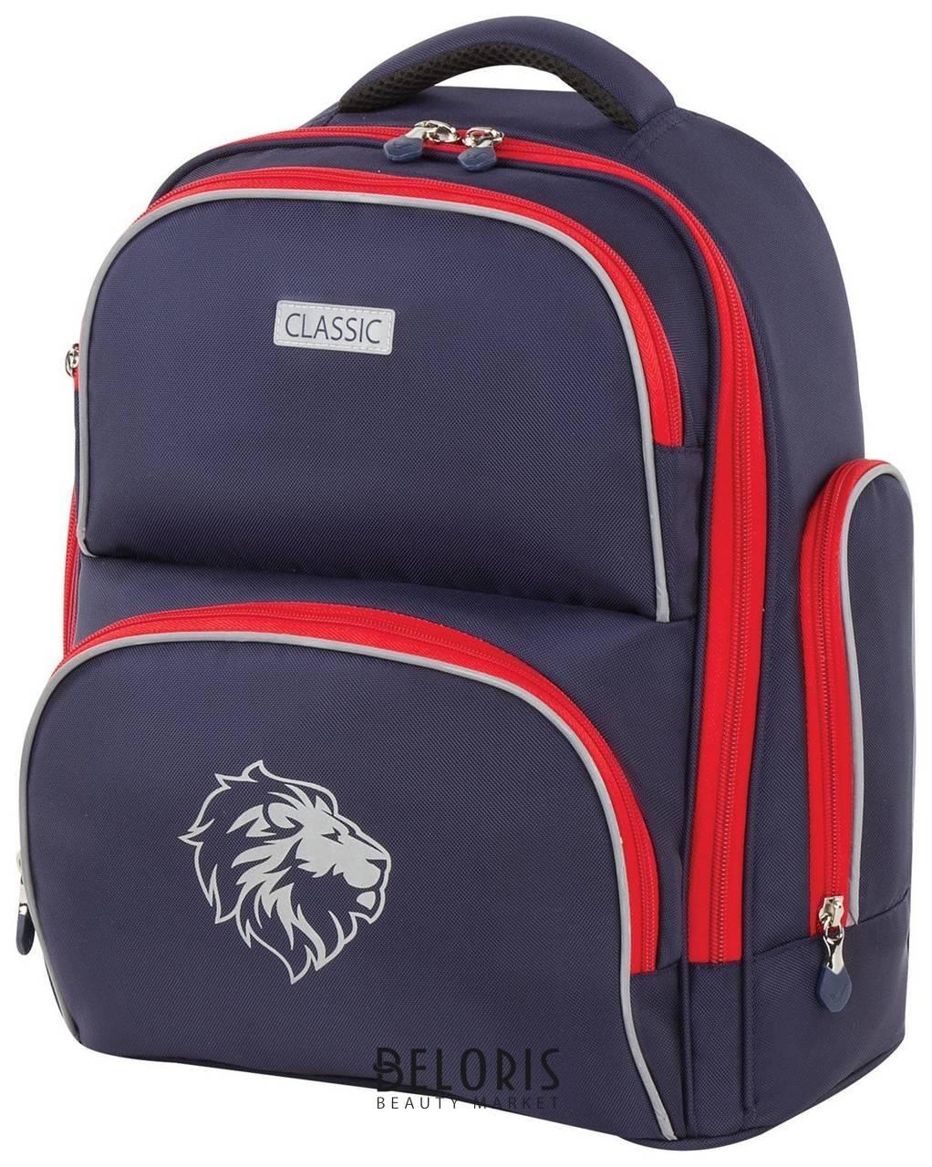 Рюкзак для мальчиков Lion Brauberg CLASSIC