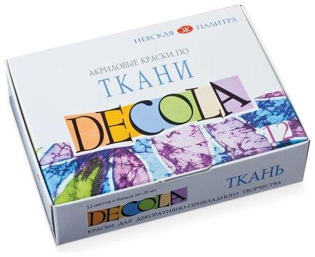 Краски по ткани акриловые Decola 12 цветов по 20 мл, в баночках