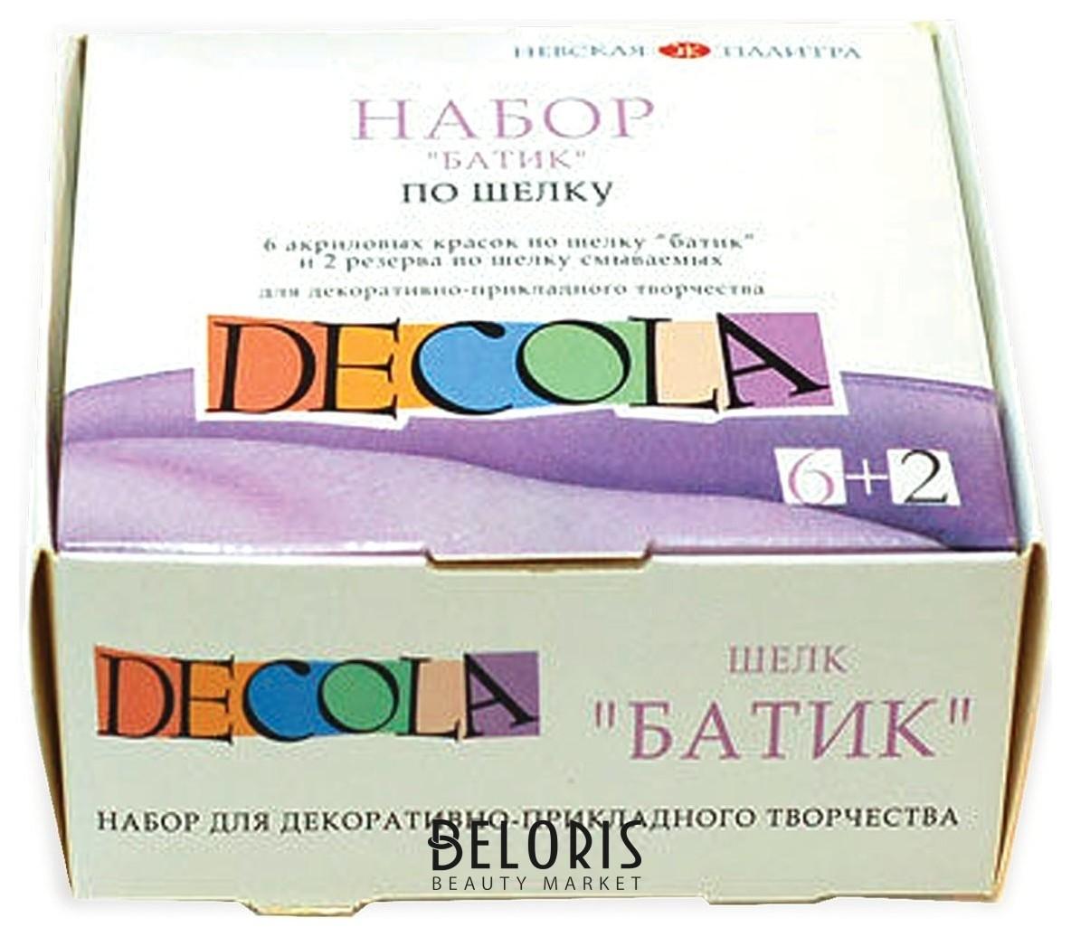 Краски по ткани акриловые ДеколаБатик по шелку, набор 6 цветов по 50 мл + резерв 2 тубы по 18 мл Невская палитра Decola