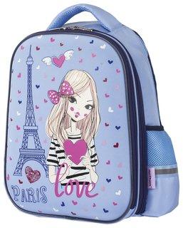 Ранец для девочек Paris  Юнландия