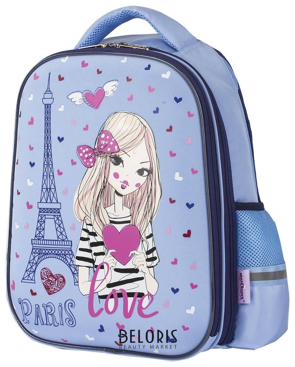 Ранец для девочек Paris Юнландия LIGHT