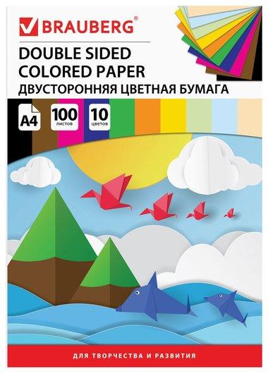 Цветная бумага А4 тонированная в массе, 100 листов 10 цветов, склейка, 80 г/м2, BRAUBERG, 210х297 мм