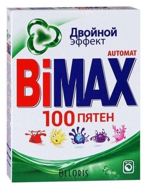 Стиральный порошок автомат 100 пятен Двойной эффект Bimax