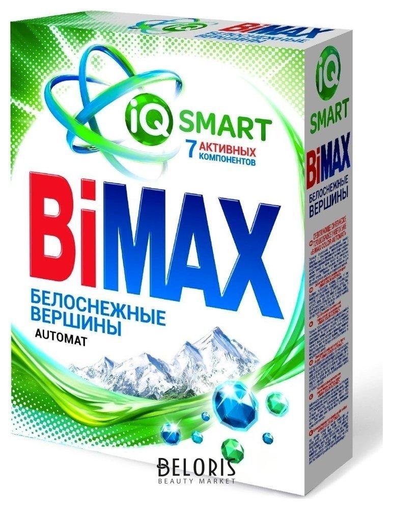 Стиральный порошок автомат Белоснежные вершины Bimax