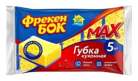 Губки для посуды кухонные Max  Фрекен БОК
