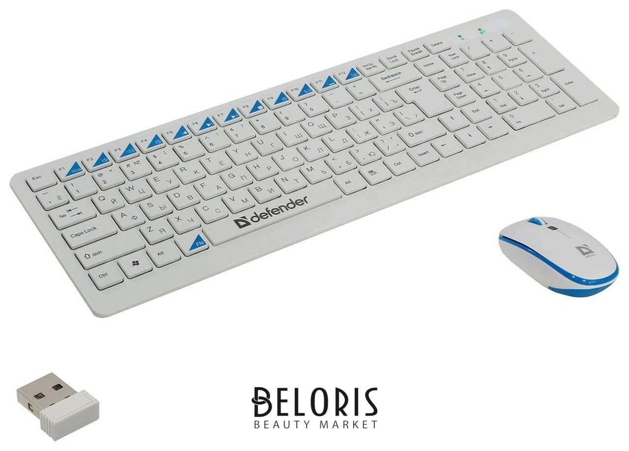 Набор беспроводной Defender Skyline 895, клавиатура, мышь 3 кнопки + 1 колесо-кнопка, белый Defender