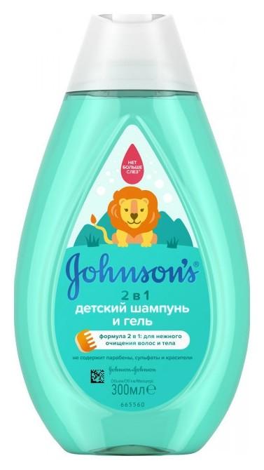 Детский шампунь и гель 2 в 1  Johnson & Johnson