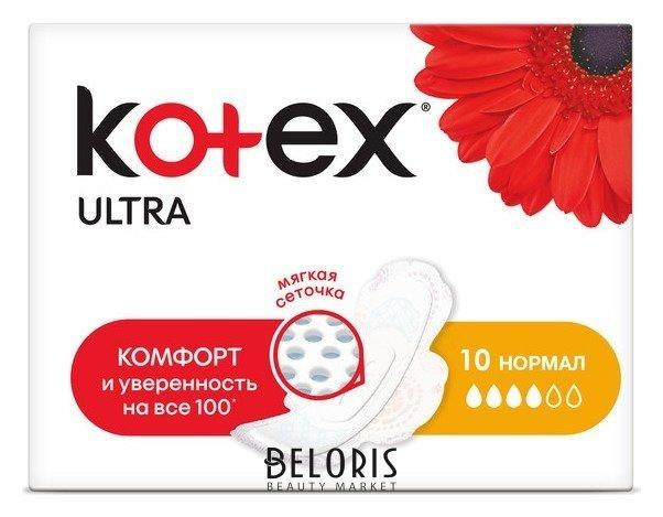 Прокладки Ultra Kotex Normal