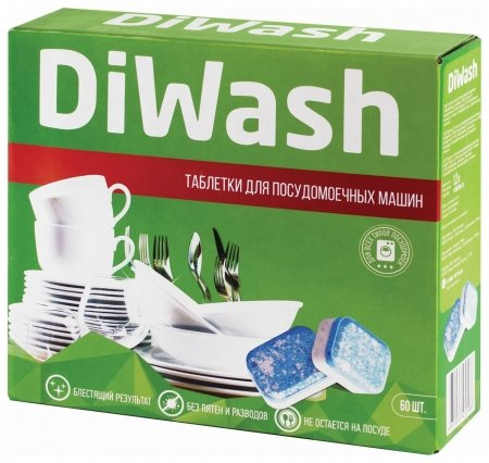 Таблетки для посудомоечных машин  Diwash