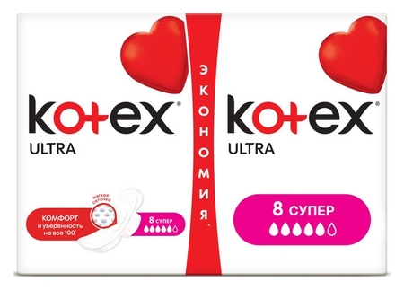 Прокладки Ultra Super  Kotex