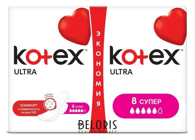 Прокладки Ultra Super Kotex