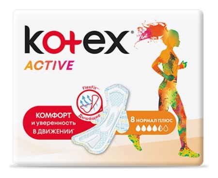 Прокладки Ultra Activ  Kotex