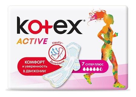 Прокладки Ultra Activ Super  Kotex