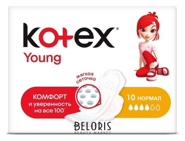 Прокладки ультратонкие Young Normal Kotex Normal
