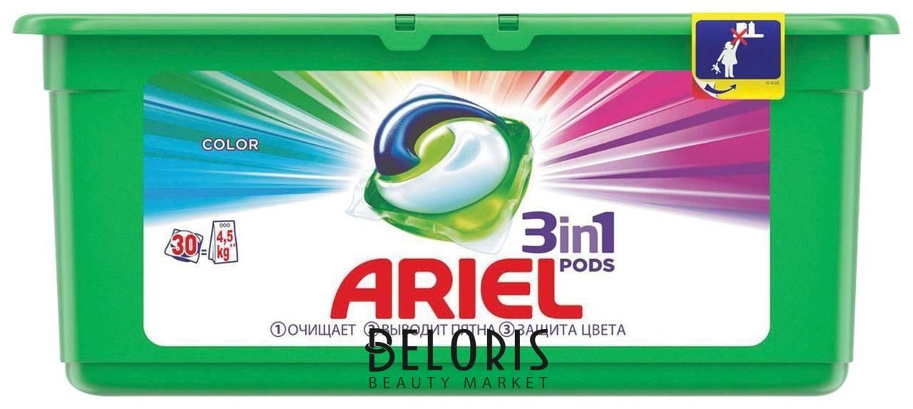 Средство для стирки в капсулах Color Ariel