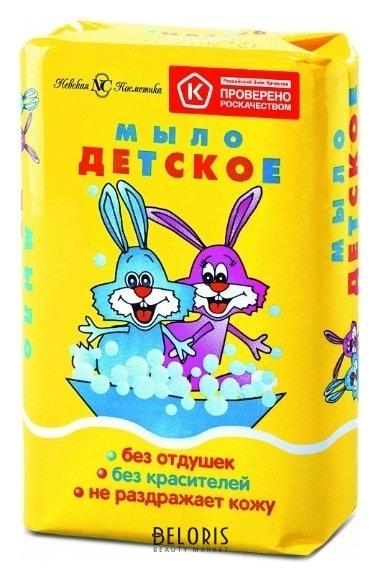 Мыло туалетное Детское Невская косметика Детская