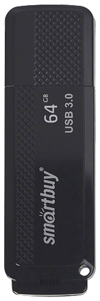 Флэш-диск 64 GB SMARTBUY Dock USB 3.0, черный  Smartbuy