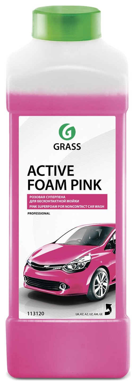 """Шампунь автомобильный для автоматической и ручной мойки ACTIVE FOAM PINK """"Розовая пена""""  Grass"""
