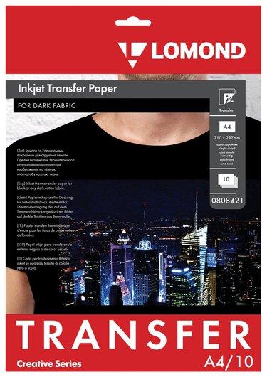 Бумага термотрансферная LOMOND для тёмных тканей, А4, 10 шт., 140 г/м2  Lomond