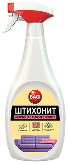 Средство для чистки ковров и мягкой мебели Штихонит  Bagi