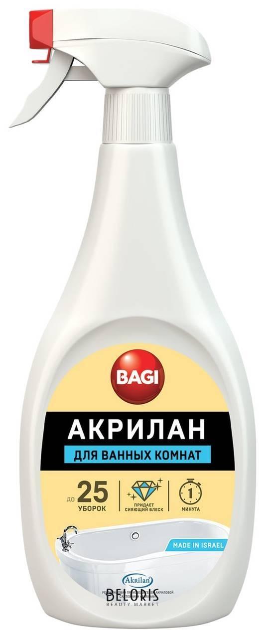 Чистящее средство для ванных комнат Акрилан Bagi