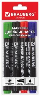 Маркеры для флипчарта Brauberg, набор 4 шт., непропитывающие, круглые, 2,5 мм  Brauberg
