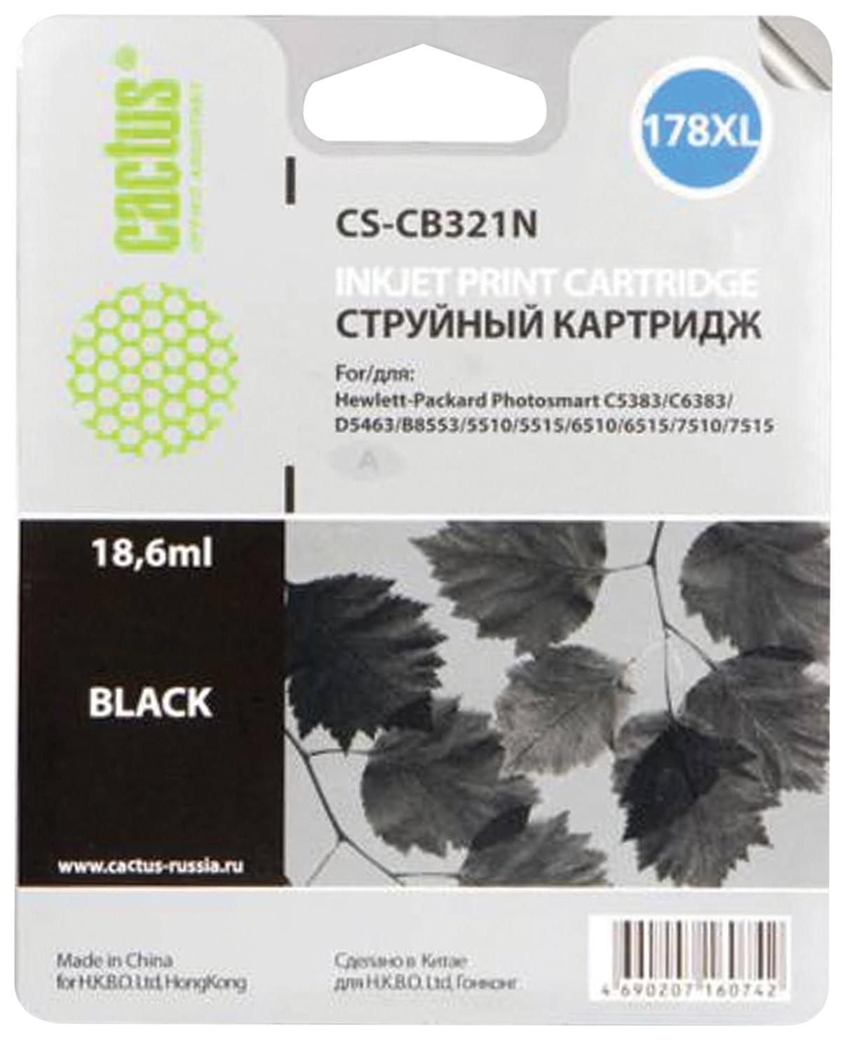 Картридж струйный Cactus (Cs-cb321/n) для Hp Photosmart 5510/6510/7510, черный  Cactus